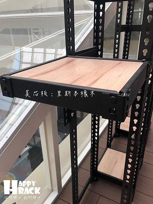 黑砂紋角鋼加里斯本橡木 (7).jpg