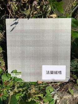 台灣路邊風木板🤗_200109_0061