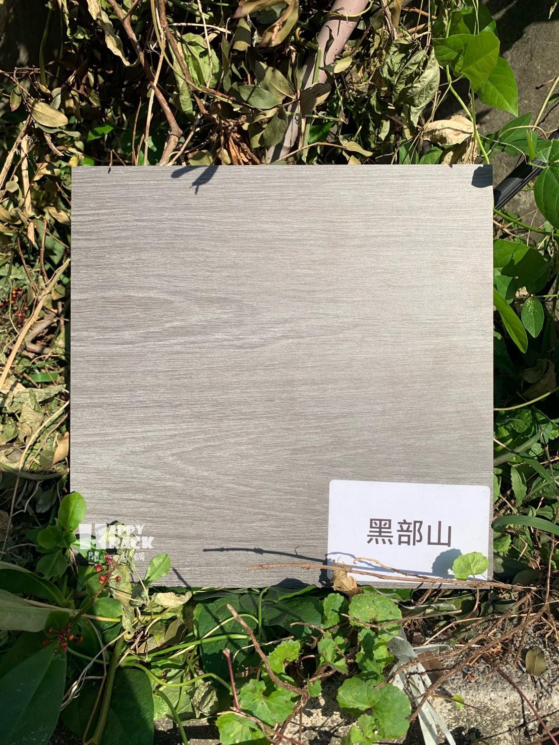 台灣路邊風木板🤗_200109_0007
