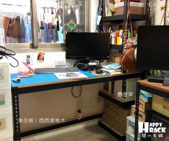 西西里桃木-組合桌桌下懸空架H92194_190624_0002.jpg