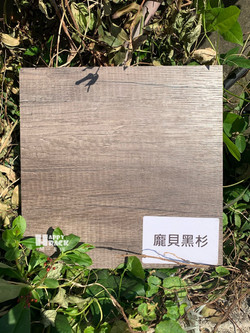 台灣路邊風木板🤗_200109_0038