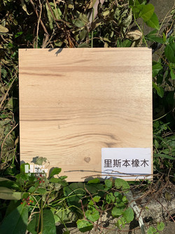 台灣路邊風木板🤗_200109_0001