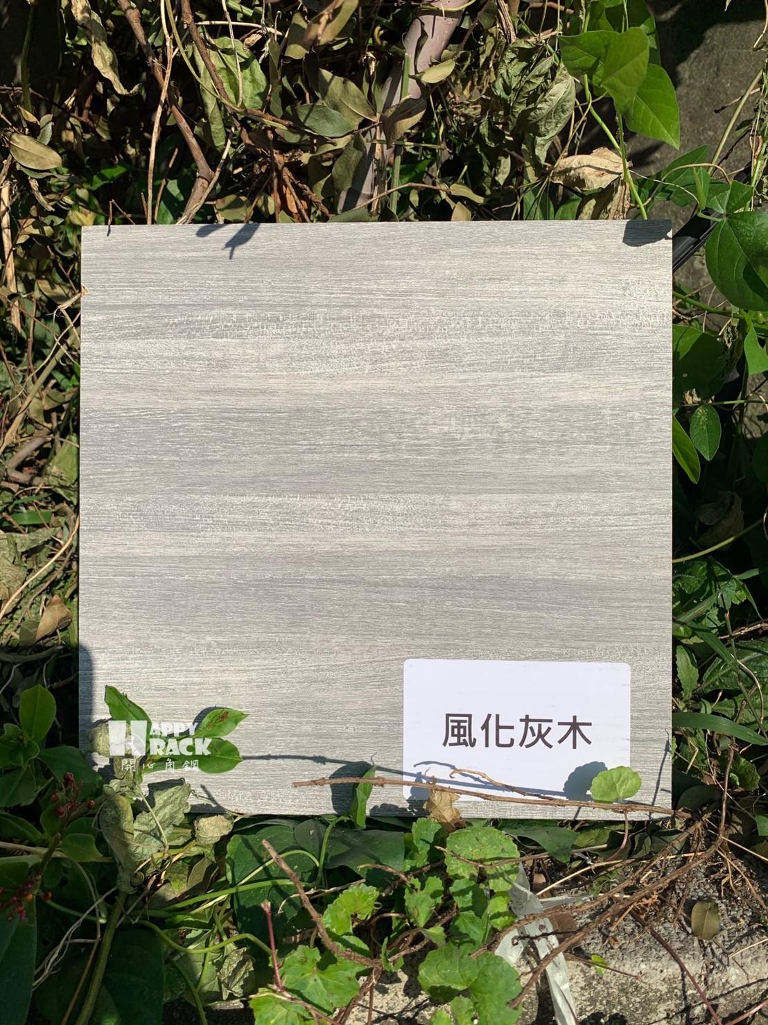 台灣路邊風木板🤗_200109_0006