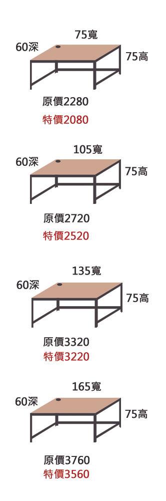 零確診(二).jpg