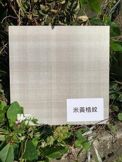 台灣路邊風木板🤗_200109_0060