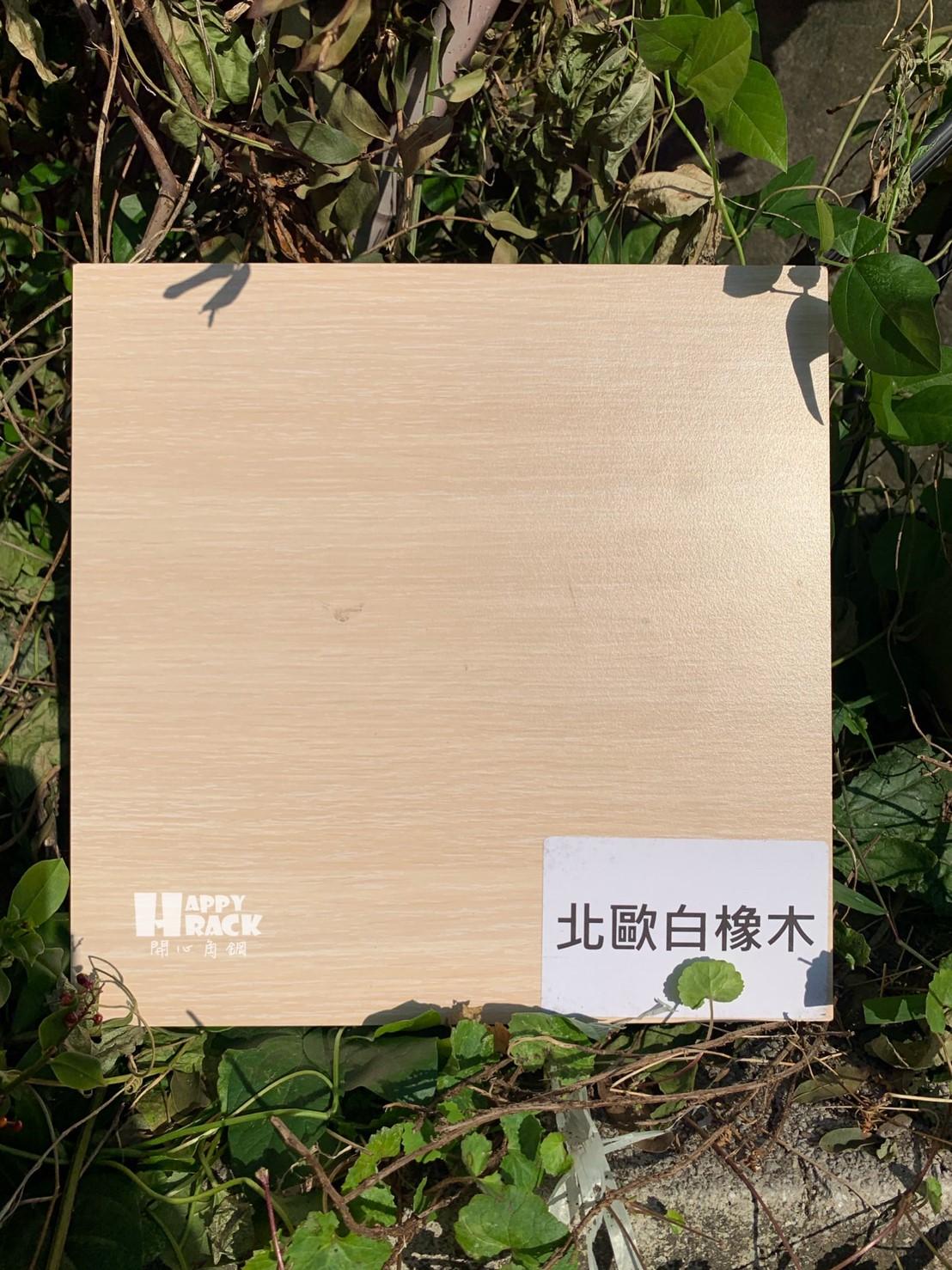 台灣路邊風木板🤗_200109_0018
