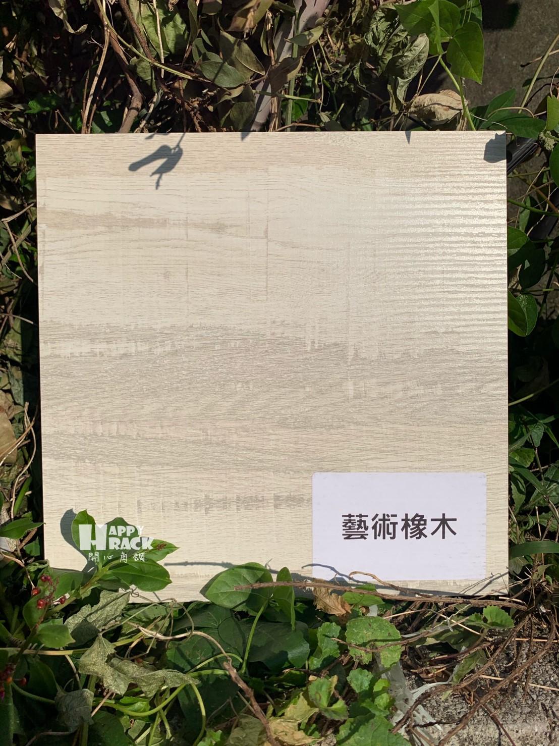 台灣路邊風木板🤗_200109_0026