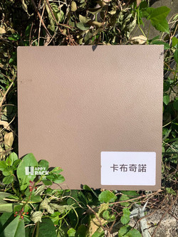 台灣路邊風木板🤗_200109_0048