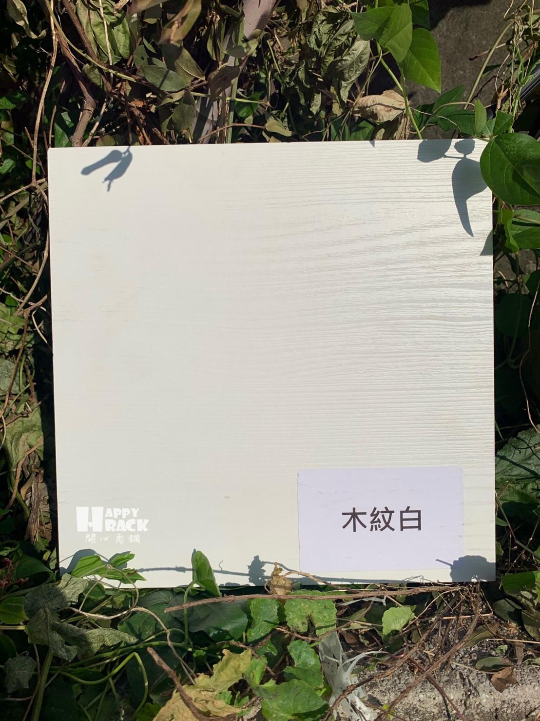 台灣路邊風木板🤗_200109_0024