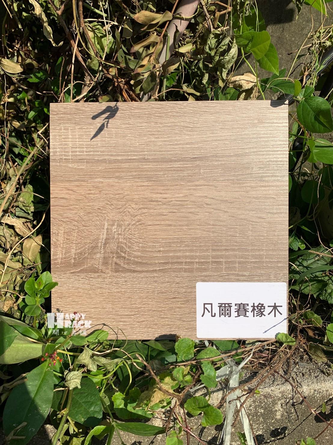 台灣路邊風木板🤗_200109_0047