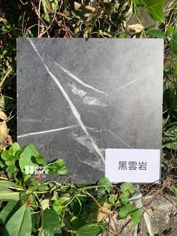 台灣路邊風木板🤗_200109_0053