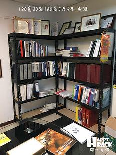 8151辦公室收納_190108_0001.jpg