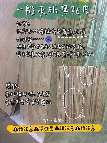 S__18759697.jpg