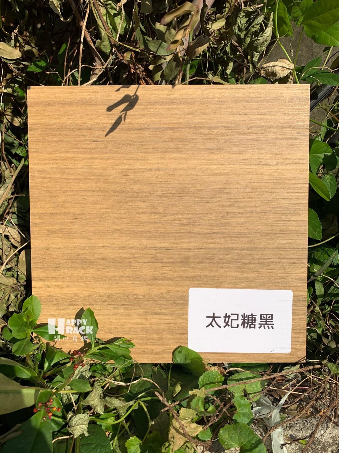 台灣路邊風木板🤗_200109_0043
