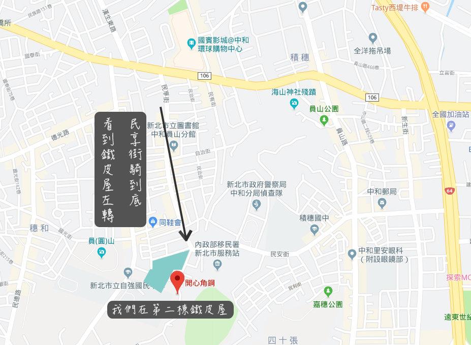 簡易開心角鋼地圖.jpg