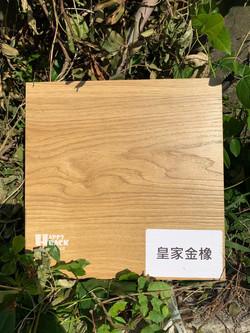 台灣路邊風木板🤗_200109_0004