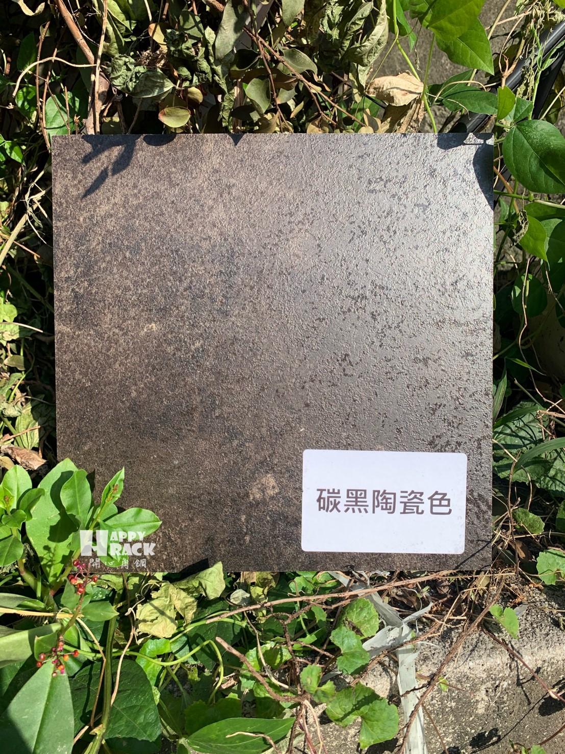 台灣路邊風木板🤗_200109_0062