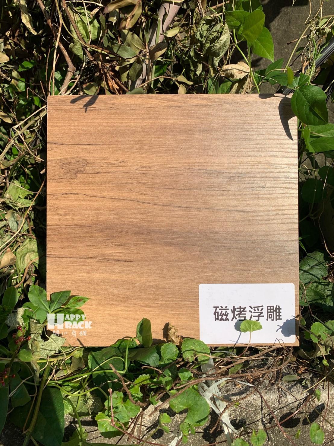 台灣路邊風木板🤗_200109_0021