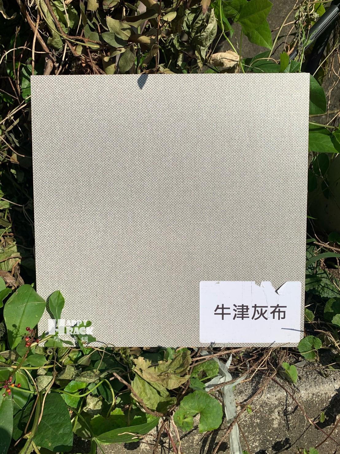 台灣路邊風木板🤗_200109_0059