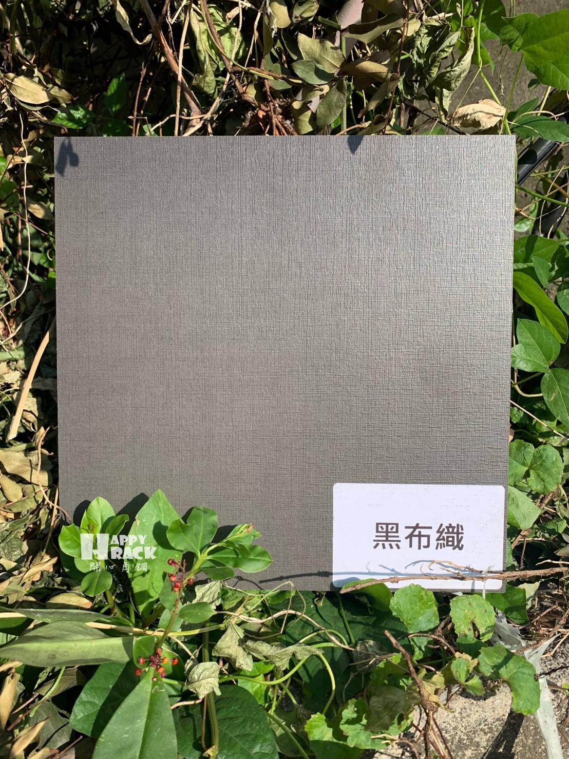 台灣路邊風木板🤗_200109_0050