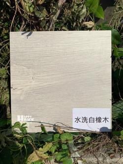 台灣路邊風木板🤗_200109_0023