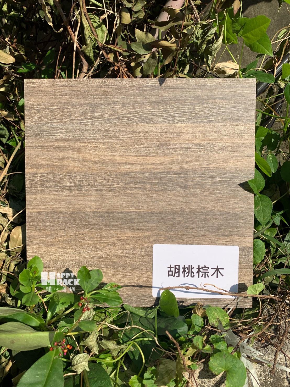 台灣路邊風木板🤗_200109_0031