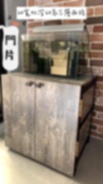 H2002174黑紗紋+柏拉圖+門片_200513_0003.jpg