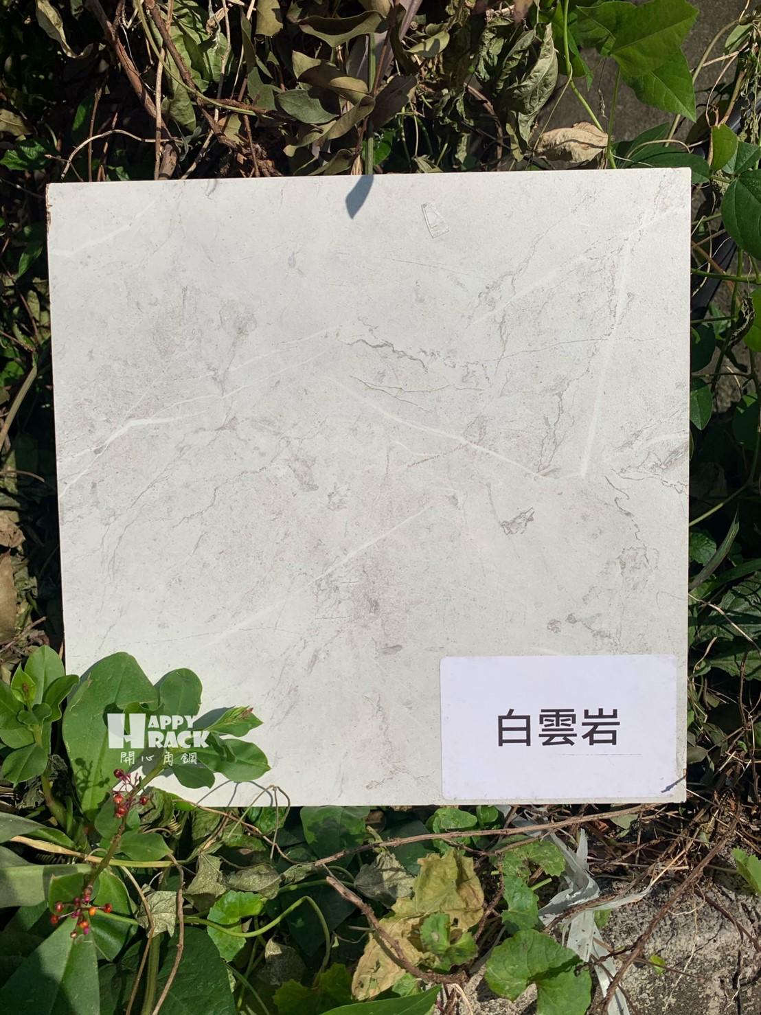 台灣路邊風木板🤗_200109_0055