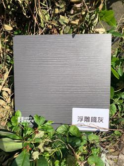 台灣路邊風木板🤗_200109_0036
