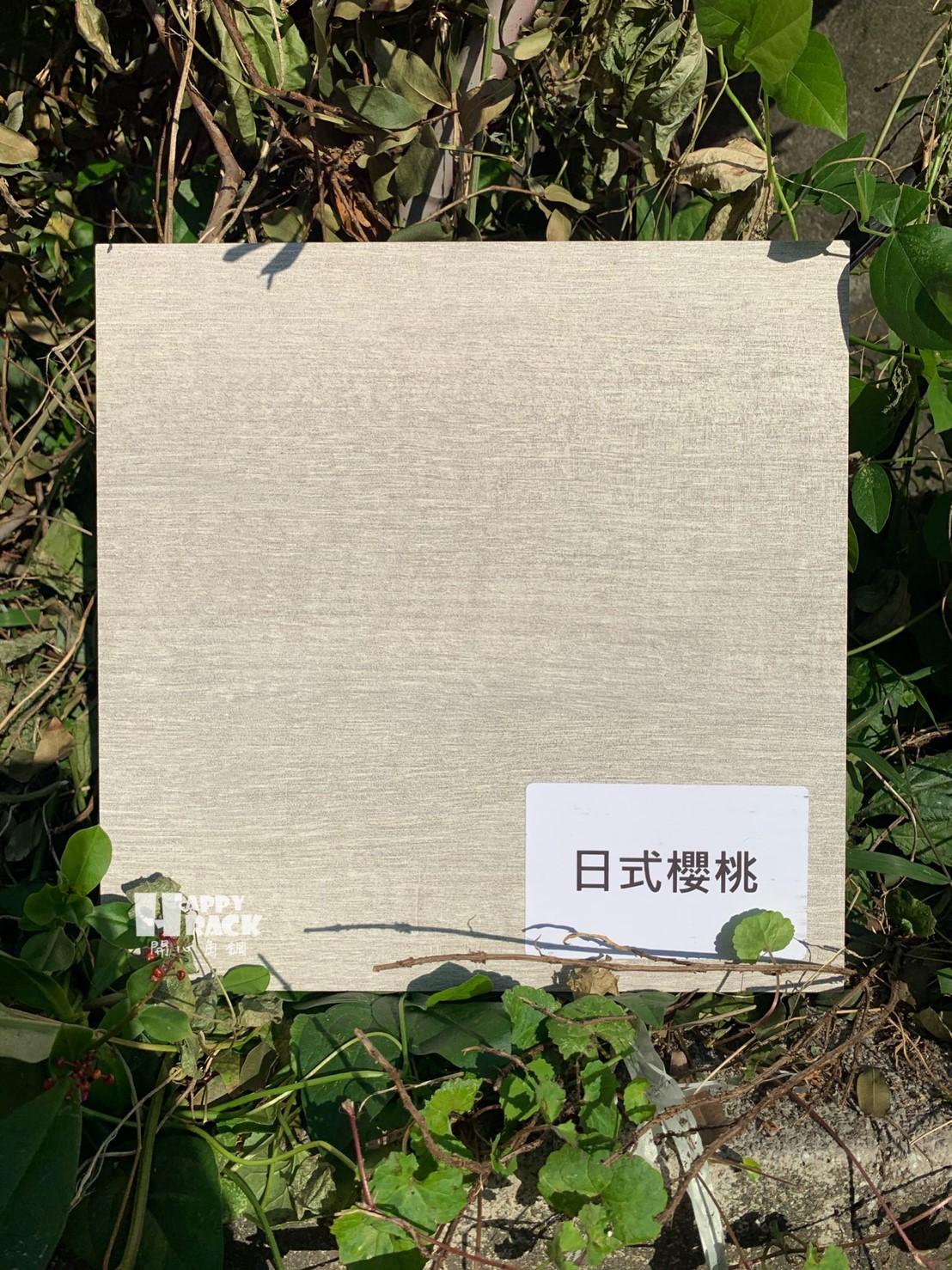台灣路邊風木板🤗_200109_0008