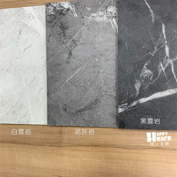 新木板❤️已上LOGO_190508_0076.jpg