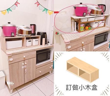 訂做小木盒.jpg