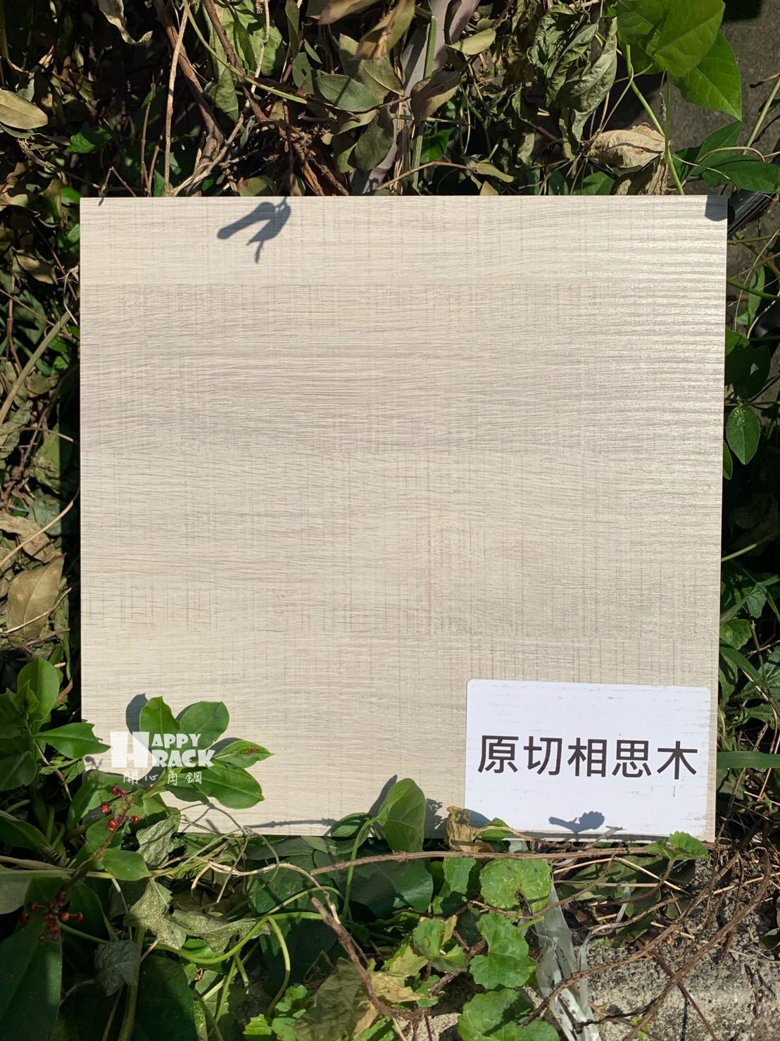 台灣路邊風木板🤗_200109_0030