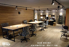 H92177  大安區 龍先生 漂亮辦公桌_190624_0002.jpg
