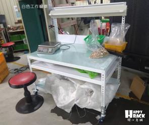 H93088白色工作輪桌_190624_0002.jpg