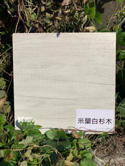 台灣路邊風木板🤗_200109_0028