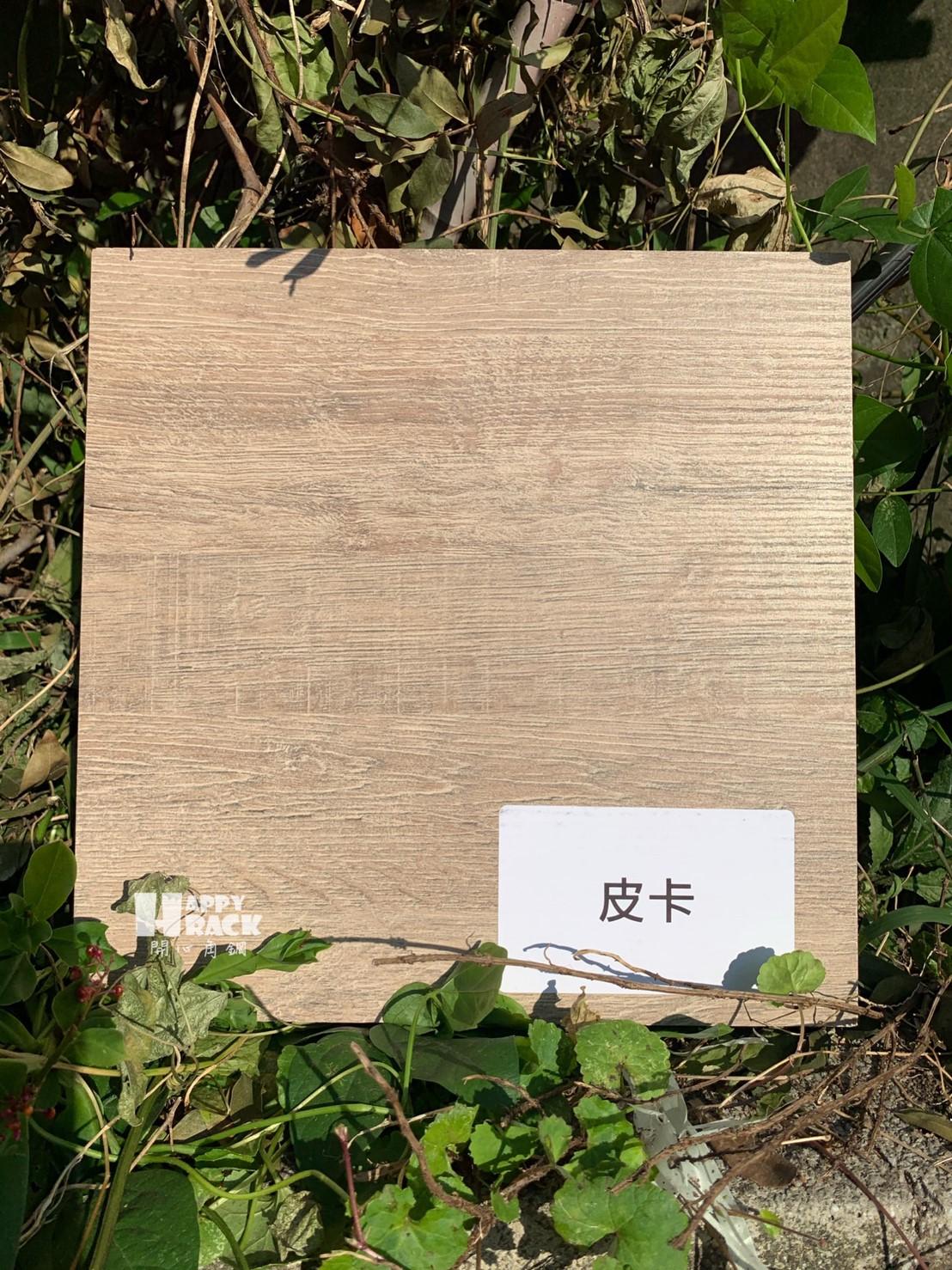 台灣路邊風木板🤗_200109_0014