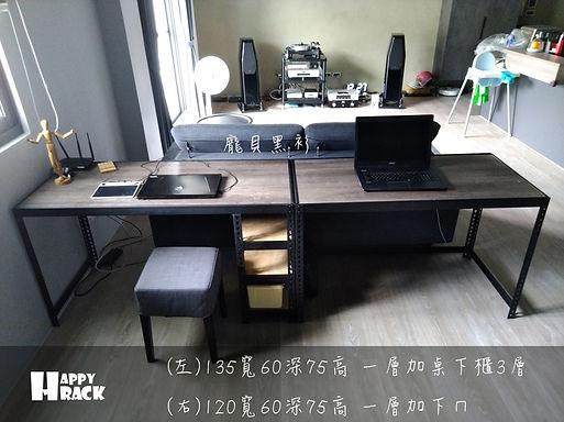 6110 龐貝黑衫桌 (超美)_181220_0005.jpg