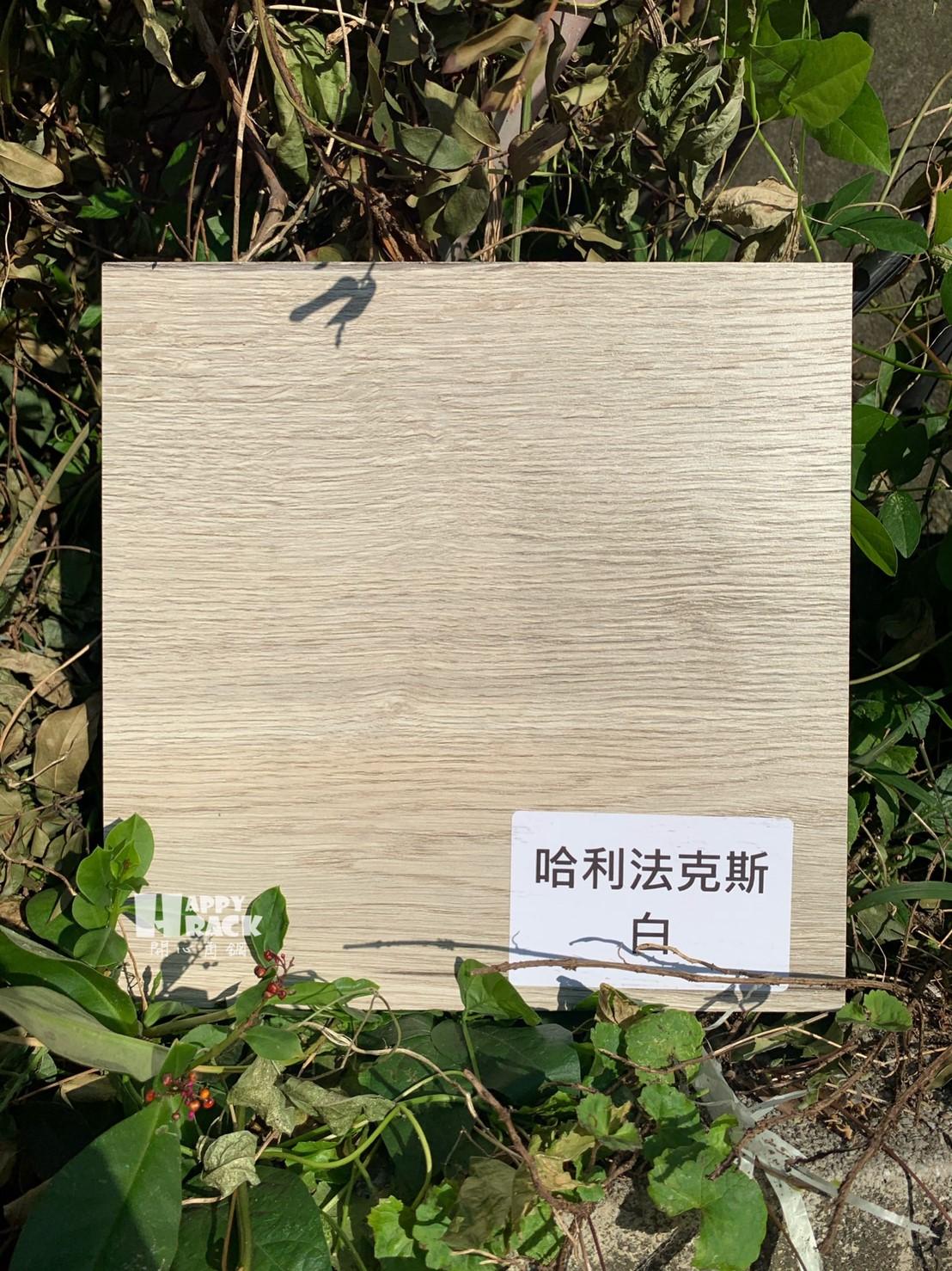台灣路邊風木板🤗_200109_0032