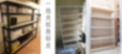一般夾板無貼皮範例照7.jpg