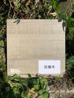 台灣路邊風木板🤗_200109_0025