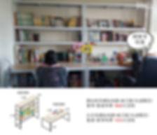 10號特惠組「小孩桌」.jpg