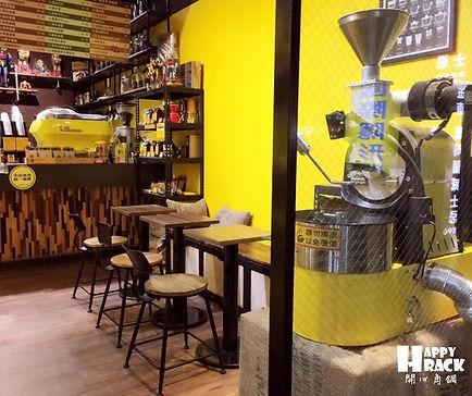 咖啡廳_190327_0002.jpg