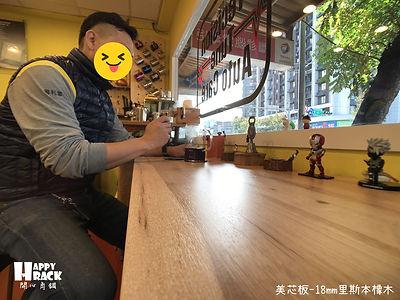 12051里斯本18mm餐廳_181226_0001.jpg