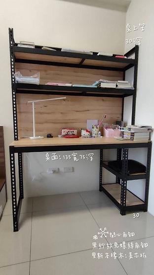 H911084 黑砂紋+里斯本橡木_200413_0011.jpg