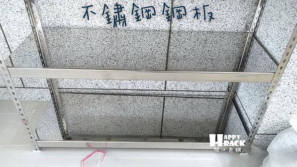 不鏽鋼+不鏽鋼鋼板剛剛鋼鋼鋼_191217_0004.jpg