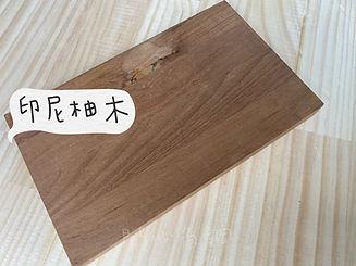 開心角鋼.jpg.jpg