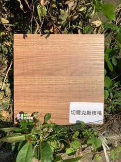 台灣路邊風木板🤗_200109_0003