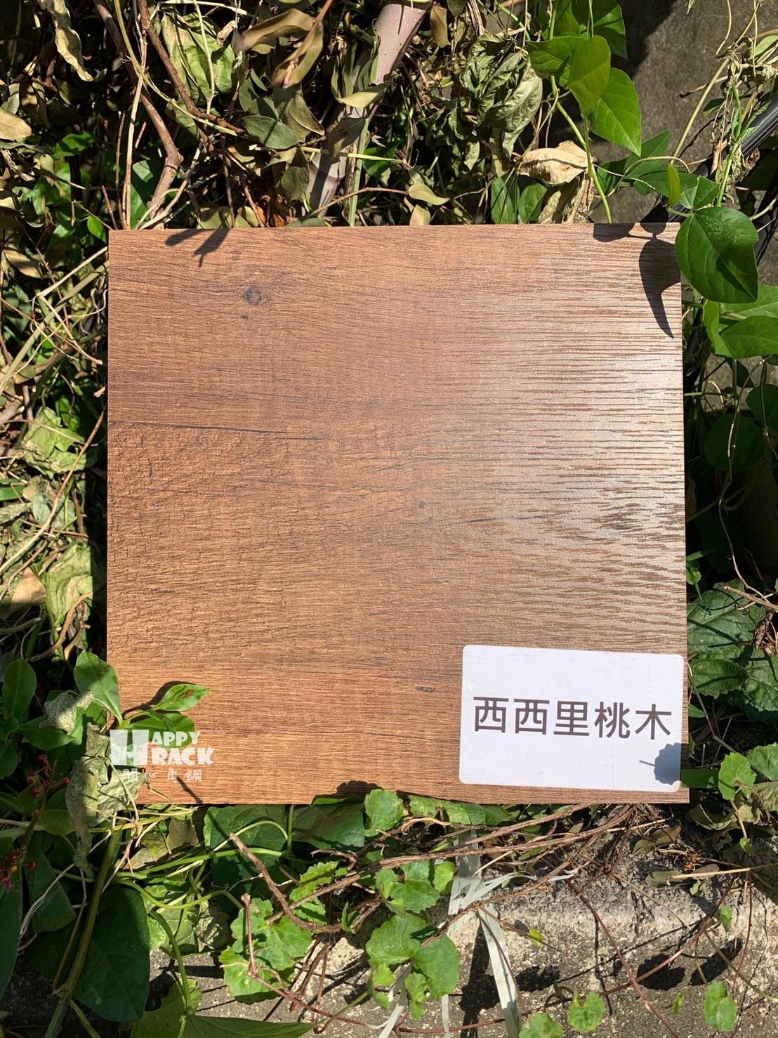 台灣路邊風木板🤗_200109_0020