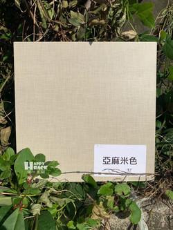 台灣路邊風木板🤗_200109_0049